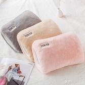 暖手寶熱水袋充電式暖寶暖敷肚子可愛卡通防爆毛絨注水女暖水袋 享購