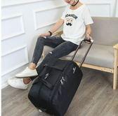 拉桿包 旅行包女行李包男大容量拉桿包韓版手提包休閒折疊登機箱包【快速出貨八五折下殺】