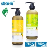 清淨海 環保洗髮精(檸檬飄香)750g+環保沐浴乳(檸檬飄香)750g*2入