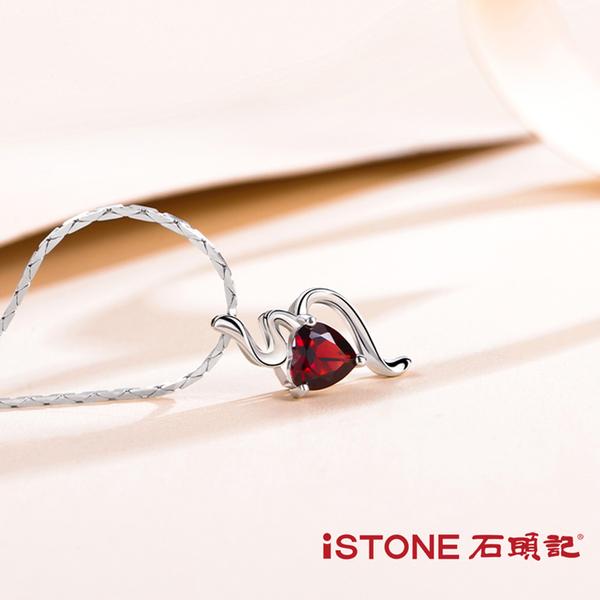 925純銀項鍊 紅石榴石-傾心 石頭記