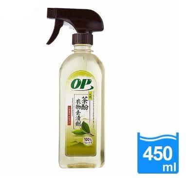 OP 天然茶酚衣物去漬劑450g(專門對付汙漬血漬)