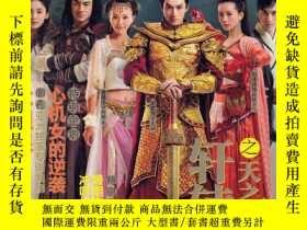 二手書博民逛書店電視劇罕見2012年14期( ) 胡歌劉詩詩Y117715 出版