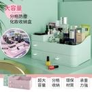 【樂邦】化妝品收納盒- 桌收納盒- 化妝...