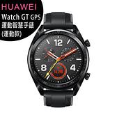 HUAWEI Watch GT GPS運動智慧手錶 運動款(黑色+曜石黑矽膠錶帶)(16MB/128MB)