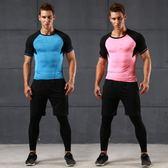 緊身衣男士速干健身衣健身服訓練服高彈運動跑步套裝籃球裝備 zm1384『男人範』
