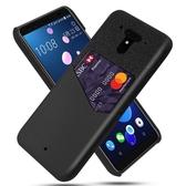 手機殼 適用HTC U12 手機殼插卡皮質個性htc u12plus防摔保護套放卡外殼