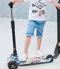 兒童滑板 滑板車兒童2-6-12歲8以上1小孩踏板可坐三合一寶寶單腳滑滑溜溜車【快速出貨八折搶購】