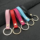 女鑰匙圈鑰匙包 吊飾手機情侶鑰匙圈伸縮鑰匙圈皮鑰匙手環鑰匙女鑰匙