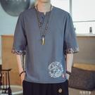 短袖唐裝 亞麻短袖t恤男復古寬鬆大碼刺繡唐裝七分袖v領中國風棉麻漢服上衣 阿薩布魯