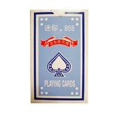 皇家撲克牌(12入)17.5*9.5cm【愛買】