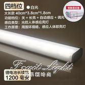 LED光控人體感應小夜燈充電 走廊過道玄關衣櫥櫃感應燈起夜燈喂奶【果果精品】