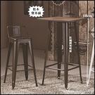 【水晶晶家具/傢俱首選】JF0920-2韋恩60×108公分咖啡色松實木面噴漆鐵架吧台桌~~吧椅另購
