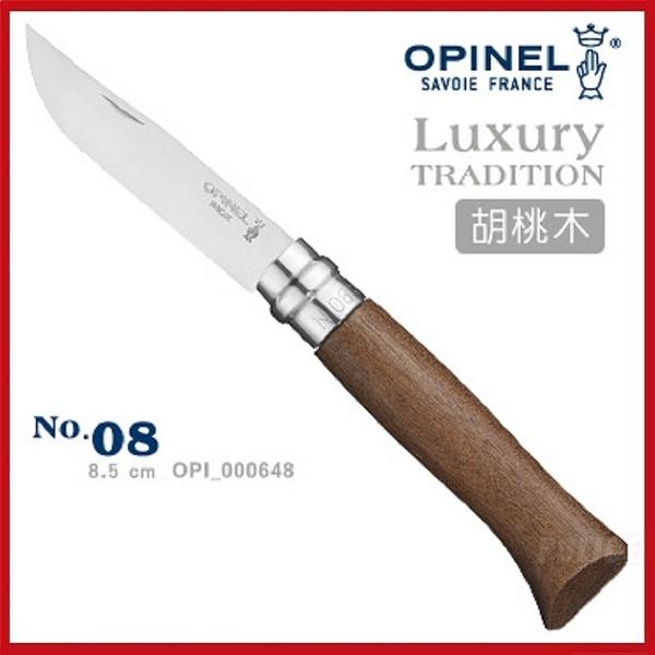 OPINEL Luxury TRADITION 法國刀豪華刀柄系列 No.08 #OPI_002022【AH53047】i-Style居家生活