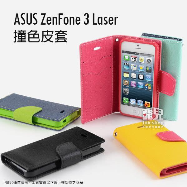 【飛兒】ASUS ZenFone3 Laser 撞色皮套 側翻支架 保護套 保護殼 手機套 可插卡 ZC551KL(S)