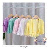 薄外套 嬰兒外套夏季寶寶防曬衣女嬰幼兒女童開衫薄款透氣棉質小童空調衫 3色
