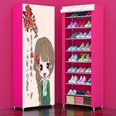 簡易學生鞋架多層宿舍鋼管組裝門後家用小鞋架經濟型收納布藝鞋櫃  WD聖誕節快樂購