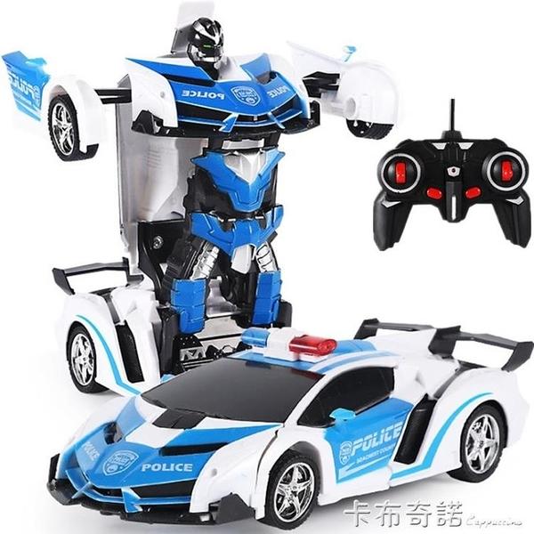 遙控警車變形汽車金剛機器人電動遙控車兒童玩具男孩生日禮物賽車 聖誕節全館免運