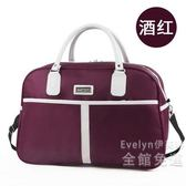 旅行袋 網紅旅行包女短途行李袋大容量手提包輕便防水旅行袋衣服包健身男T
