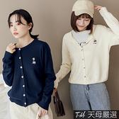 【天母嚴選】可愛小熊針織排釦上衣/外套(共三色)