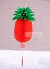 一定要幸福哦~~開幕鳳梨彩球2個(3尺)、,結婚用品、開幕剪綵