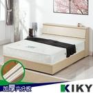 【床組】堅硬六分板床組│雙人5尺-【麗莎】超值房間2件組(床頭箱+六分床底)~台灣品牌-KIKY