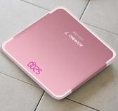 電子秤家用成人精準人體稱重小型體重秤