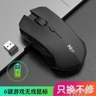 無線滑鼠 適用于惠普聯想小米無線鼠標靜音可充電式usb家用商務辦公台式電腦筆記本 阿薩布魯