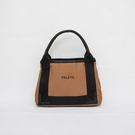 【南紡購物中心】PALETA系列 - 帆布小袋(鈦金棕)