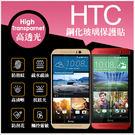 HTC 鋼化膜 U11 U Ultra ...