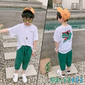 童裝兒童短袖套裝男童2020新款夏裝洋氣中大童夏季短袖休閒兩件套 OO6010【科炫3c】