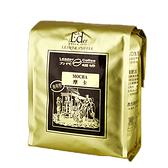 【力代】商用摩卡咖啡豆 一包400g