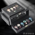 手錶收納歐式手錶收納盒碳纖維手錶盒子天窗腕錶整理收藏展示盒手鍊首【快速出貨】