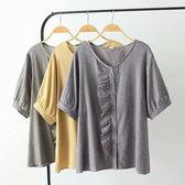 棉麻 日系小格紋荷葉設計上衣-大尺碼 獨具衣格