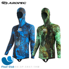 AROPEC 迷彩打獵潛水長袖迷彩 Lycra連帽頭套上衣 (迷彩藍/迷彩綠)