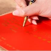金色銀色油漆筆