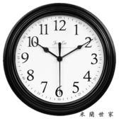 現代簡約鐘表掛鐘時鐘掛表壁鐘 米蘭世家