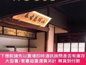 二手書博民逛書店The罕見Inner Harmony Of The Japanese HouseY255174 Ueda, A
