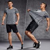 全館83折 晨跑速干運動套裝男夏季短袖健身房跑步服短褲休閒寬鬆夏天衣服裝