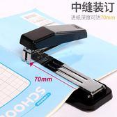 訂書機 可旋轉訂書機用訂書器大號重型加厚釘書機型多功能辦公用品 限時搶購