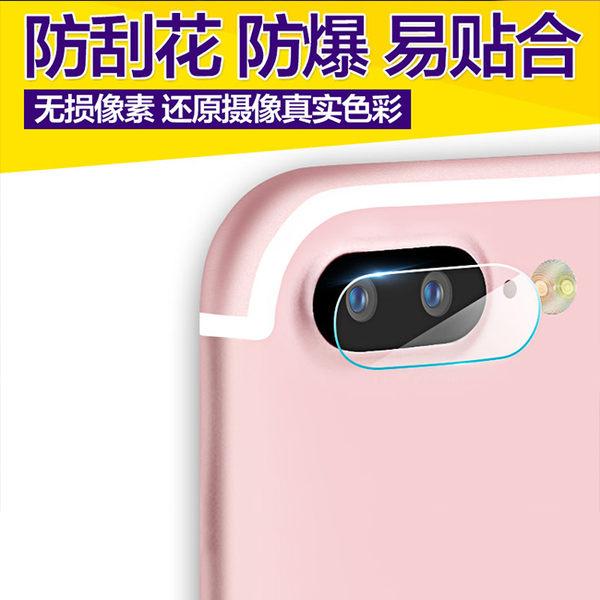 蘋果 iPhone 8 7 Plus 4.7吋 鏡頭貼 5.5吋 金屬鏡頭 保護貼 貼膜 7plus 保護貼 保護膜 鏡頭膜
