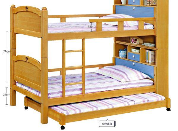 【森可家居】彩伊多功能實木雙層床(全組) 7JX63-1 上下舖子母床 含子床