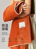 華夫格加厚毛毯冬季珊瑚絨毯子午睡毯學生辦公室沙發毯法蘭絨蓋毯 韓國時尚週 LX