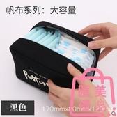 衛生巾姨媽巾收納包便攜大容量小包零錢包【匯美優品】