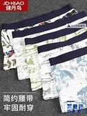 5條裝 男士內褲平角褲純棉青年透氣四角短褲頭【英賽德3C數碼館】