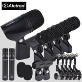 【敦煌樂器】ALCTRON T8400 專業鼓用麥克風套組