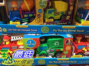 [COSCO代購] THE LEARNING JOURNEY ON THE GO 2PK ASST 互動卡車二入組 _C110712