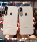 蘋果X手機殼iPhoneXS MAX手機殼   歌莉婭