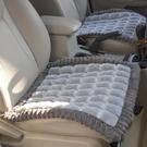 汽車坐墊 冬季汽車坐墊無靠背通用單片座墊短毛絨保暖后排車坐墊TW【快速出貨八折鉅惠】
