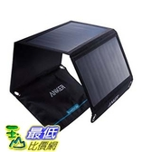 [美國直購] Anker 21W 2-Port USB Universal PowerPort Solar Charger 充電器