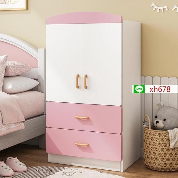 兒童衣櫃家用臥室簡約現代帶抽屜儲物櫃子北歐衣櫥簡易衣櫃掛衣櫃【頁面價格是訂金價格】